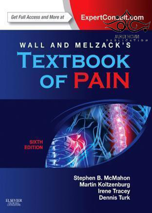 Wall & Melzack's Textbook of Pain, 6th Edition2013 درد